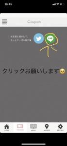 生駒市 美容室 アプリ cheer