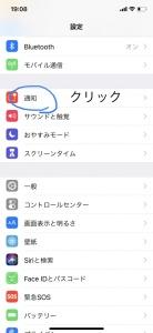 生駒市 美容室 アプリ