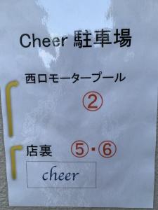 東生駒 駐車場
